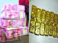 सोना-नकदी जीआरपी थाने में, इनकम टैक्स की जांच जारी, मामला रेलवे स्टेशन पर मिले पौने दो किलो सोने का|रतलाम,Ratlam - Money Bhaskar
