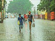 रायपुर समेत प्रदेश में दो दिन तक बारिश के आसार रायपुर,Raipur - Money Bhaskar