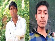 प्रेमी के साथ मिलकर पत्नी ने पति के दस टुकड़े किए और ड्रम में भर दिए, लाश गलाने को डाला केमिकल मुजफ्फरपुर,Muzaffarpur - Money Bhaskar