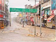 जवाहर नगर में कमर तक पानी, न्यू रोड पर आवाजाही रोकी, पावर हाउस रोड पर ग्राउंड फ्लोर पानी-पानी|रतलाम,Ratlam - Money Bhaskar