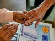 मधुबनी की पंचायत आरक्षण सूची में गड़बड़ी पकड़ी गई, राज्य निर्वाचन आयोग ने रोस्टर बदलने का दिया निर्देश बिहार,Bihar - Money Bhaskar
