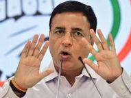 रणदीप सुरजेवाला बोले, हमारी पार्टी किसी से भेदभाव नहीं करती, मायावती को दी चुनौती- दलित मुख्यमंत्री की करें घोषणा|देश,National - Money Bhaskar