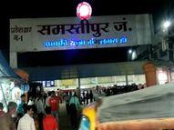 दिल्ली में धराए दो ISI एजेंट के इनपुट पर रेल मंडल अलर्ट, रेलवे सुरक्षा बल ने 13 जिलों के SP को जारी किया पत्र बिहार,Bihar - Money Bhaskar