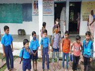 पहले दिन कम रही बच्चों की संख्या, कहीं एक तो कहीं दो बच्चे स्कूल पहुंचे|रायसेन,Raisen - Money Bhaskar