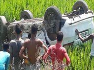 बांका में CM के कार्यक्रम का निरीक्षण करने जा रही थी टीम, नालंदा में सामने से आ रही प्राइवेट कार से टक्कर; ड्राइवर का सिर फटा बिहार,Bihar - Money Bhaskar