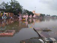 गंभीर में दोपहर 3 बजे तक 1391 एमसीएफटी पानी आया, एक दिन छोड़कर पानी सप्लाई किया तो पूरे साल नहीं होगी पानी की कमी|उज्जैन,Ujjain - Money Bhaskar