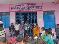 रतनी फरीदपुर प्रखंड में जोर-शोर से चल रहा तीसरे चरण का नामांकन, 429 पदों के लिए अभी तक 1047 ने कराया नामांकन बिहार,Bihar - Money Bhaskar
