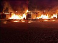 अज्ञात कारणों से दो दुकानों में लगी आग, दुकान का सामान और बाइक जलकर हुई खाक सतना,Satna - Money Bhaskar