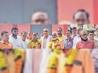 प्रदीप ब्लॉक अध्यक्ष, कांताप्रसाद सचिव बने|आशापुर,Asha pur - Money Bhaskar