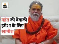 BHU के धर्म विज्ञान संकाय में प्रोफेसर फिरोज की नियुक्ति का किया था समर्थन, गंगा में मूर्ति विसर्जन का किया था विरोध प्रयागराज (इलाहाबाद),Prayagraj (Allahabad) - Money Bhaskar