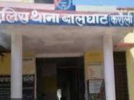 कार में आए बदमाश उठा ले गए, विरोध करने पर बाप की कनपटी पर ताना देसी कट्टा, परिवार को जान से मारने की दी धमकी|करौली,Karauli - Money Bhaskar