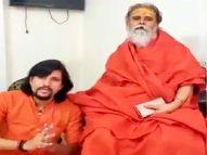 आनंद गिरि का अखिल भारतीय अखाड़ा परिषद से निष्कासन नहीं हुआ था वापस, नरेंद्र गिरि ने दिया था घर वापसी का भरोसा प्रयागराज (इलाहाबाद),Prayagraj (Allahabad) - Money Bhaskar
