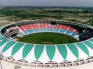 भारत–श्रीलंका के बीच टी–20 मैच 18 मार्च को इकाना स्टेडियम में होगा, पूरा कार्यक्रम घोषित|कानपुर,Kanpur - Money Bhaskar