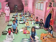 स्कूलों में 18 महीने बाद बजी घंटी, मौखिक सहमति लेकर स्कूल पहुंचे बच्चों को घर भेजा|मुलताई,Multai - Money Bhaskar