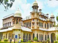 कोरोना संक्रमण की वजह से बंद चल रही कक्षाएं, ऑनलाइन मोड पर कराई जा रही पढ़ाई, कोविड गाइड लाइन का करना होगा पालन प्रयागराज (इलाहाबाद),Prayagraj (Allahabad) - Money Bhaskar