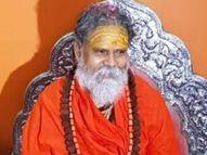 प्रयागराज में नरेंद्र गिरि की संदिग्ध हाल में मौत, 5 सवालों के जवाब किसी के पास नहीं; हैंडराइटिंग एक्सपर्ट और पोस्टमार्टम रिपोर्ट से सामने आएगा सच प्रयागराज (इलाहाबाद),Prayagraj (Allahabad) - Money Bhaskar