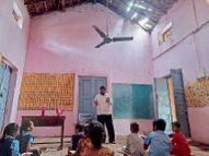 कुलहरदा में टूटे कवेलू के नीचे क्लास, बच्चों पर गिरती रही बूंदें, काशीबाई स्कूल में पहले सफाई, फिर पढ़ाई|हरदा,Harda - Money Bhaskar
