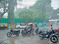 बंगाल की खाड़ी से आ रही नमी से बारिश गंभीर में 1406 एमसीएफटी पानी आया|उज्जैन,Ujjain - Money Bhaskar