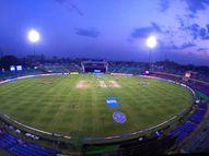 एसएमएस में इंटरनेशनल मैच होने जा रहा है, कोहली के टी-20 की कप्तानी छोड़ने के बाद पहला मैच जयपुर में ही होगा|जयपुर,Jaipur - Money Bhaskar