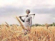 मांग- खेतों में पानी भरा, फसलों को नुकसान, बीमा प्रीमियम जमा करने की अवधि तय है तो क्लेम देने की भी समय सीमा तय की जाए|उज्जैन,Ujjain - Money Bhaskar