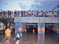 तीन भुजा वाला ब्रिज न बनने से खतरा मोल लेकर गुजरते हैं शहर के लोग, रोकने पर भी तीन पुलिया नाले में घुसे दो लोग बहे, दामाद को बचाया, ससुर लापता|खंडवा,Khandwa - Money Bhaskar