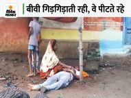 2 साल पहले नाबालिग बेटी को भगा ले गया था आरोपी, जमानत पर छूटा तो बाप-भाई के साथ हमला करके ले ली जान मुंगेली,Mungeli - Money Bhaskar