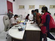 उज्जैन की भारत हाउसिंग सोसायटी ने 1982 में रजिस्ट्री कराई लेकिन अब तक नहीं मिला 170 लोगों को प्लॉट, अब कलेक्टर के भरोसे सभी सदस्य|उज्जैन,Ujjain - Money Bhaskar