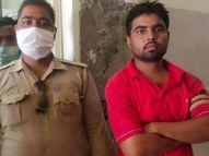 दिल्ली से औरैया आ रही थी स्लीपर बस, मां से छेड़छाड़ और बेटी से किया था रेप; एक अन्य आरोपी की पुलिस कर रही तलाश फिरोजाबाद,Firozabad - Money Bhaskar