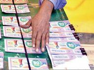 हर दिन 7 करोड़ टिकट छप रहे, इससे सालाना 5 हजार करोड़ रुपए का रेवेन्यू मिलता है|बिजनेस,Business - Money Bhaskar