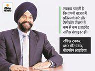 कंपनी के MD और CEO रविंदर टक्कर का बड़ा बयान, किसी भी टेलीकॉम कंपनी के अधिग्रहण में सरकार की कोई दिलचस्पी नहीं|कंज्यूमर,Consumer - Money Bhaskar