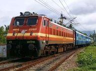 30 सितम्वर के शुरू होंगी छह मेमू और एक्सप्रेस स्पेशल ; ट्रेनों में अत्याधुनिक मेमू कोच लगेंगे, जिससे कम दूरी के मुसाफिरों का सफर होगा आरामदायक|झांसी,Jhansi - Money Bhaskar