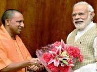 19 नवम्बर को रानी लक्ष्मीबाई की जयंती पर PM आ सकते है झांसी, 806.57 करोड़ रुपये की योजनाओं का कर सकते है शिलान्यास|झांसी,Jhansi - Money Bhaskar