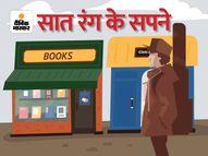 वो दोनों बिल्कुल एक से दिखते थे, सुना है दुनिया में सात लोगों की सूरत एक सी होती है...|कहानी,Story - Money Bhaskar