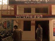 कानपुर देहात में विरोध करने पर युवकों ने युवती की फोटो वायरल कर बना दिया काल गर्ल|कानपुर देहात,Kanpur Dehat - Money Bhaskar