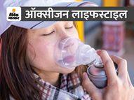 पॉपुलर होता नया हेल्थ सप्लीमेंट, ये है सेहत का नया फंडा|हेल्थ एंड फिटनेस,Health & Fitness - Money Bhaskar