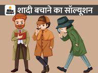 सिगरेट पीती लड़की और गे लड़कों की टूटी हैं शादियां|लाइफस्टाइल,Lifestyle - Money Bhaskar