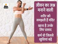 'मेरे लिए फिटनेस सिर्फ वजन कम करना नहीं, जीवन का जश्न है' ये मैं हूं,Yeh Mein Hoon - Money Bhaskar