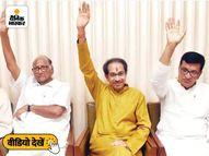 जिला परिषद की 9 सीटें कांग्रेस ने जीती, जानिए आखिर क्यों गडकरी-फडणवीस के नागपुर में BJP 3 सीटें ही जीत पाई|DB ओरिजिनल,DB Original - Money Bhaskar