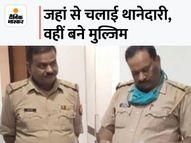 गोरखपुर पुलिस कस्टडी में रहे इंस्पेक्टर-दरोगा को साथी पुलिस वालों ने सैल्यूट मारा, आज रिमांड पर सुनवाई|कानपुर देहात,Kanpur Dehat - Money Bhaskar