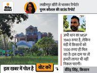 यहां किसानों के पास बंगला तो है, लेकिन वे कर्ज में दबे हैं; ब्याज चुकाने में जमीनें तक बिक गई हैं, अब लोग बच्चों को विदेश कमाने भेज रहे हैं|DB ओरिजिनल,DB Original - Money Bhaskar
