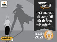 बच्चे-बच्चे को पता होना चाहिए महिलाओं-लड़कियों के ये 9 अधिकार, किसी दिन किसी लड़की ने एक्शन ले लिया तो मर्दों की खटिया खड़ी हो जाएगी|DB ओरिजिनल,DB Original - Money Bhaskar