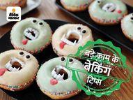 आसान टिप्स से जानें बेकिंग का सही तरीका|फूड,Food - Money Bhaskar