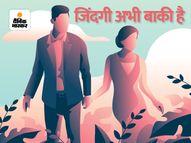 आधी उमर निकल गयी शैलेश, अब किसी भी जवाब का कोई मतलब नहीं, पर जवाब दिये बिना अब जी नहींपाऊंगी|कहानी,Story - Money Bhaskar
