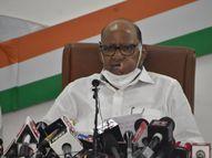 NCP चीफ बोले- केंद्रीय एजेंसियों का दुरुपयोग कर रही है मोदी सरकार, देशमुख के घर 5 बार रेड की क्या जरूरत महाराष्ट्र,Maharashtra - Money Bhaskar