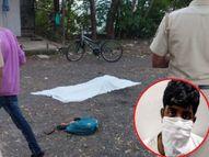 एकतरफा प्यार में पागल युवक ने दो दोस्तों संग मिल बीच सड़क पर नाबालिग को मौत के घाट उतारा, मरने की पुष्टि होने तक करते रहे चाकू से प्रहार महाराष्ट्र,Maharashtra - Money Bhaskar