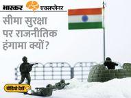 BSF के अधिकार बदलने से गरमाई सियासत; 12 राज्यों की सीमा पर तैनाती, लेकिन विरोध 2 राज्यों में ही क्यों?|एक्सप्लेनर,Explainer - Money Bhaskar