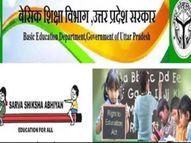 सैलरी न मिलने से शिक्षकों में मायूसी, BSA बोले- जल्द होगा वेतन का भुगतान|लखनऊ,Lucknow - Money Bhaskar