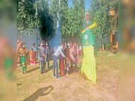स्कूली बच्चों ने दशहरा पर्व मनाया|नयागांव,Nayagaov - Money Bhaskar
