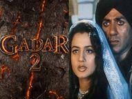 सनी देओल और अमीषा पटेल की 'गदर 2' का मोशन पोस्टर हुआ रिलीज, एक्टर बोले, 'दो दशकों के बाद इंतजार हुआ खत्म' बॉलीवुड,Bollywood - Money Bhaskar