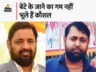 कौशल किशोर बोले- शाहरुख का बेटा ड्रग्स के साथ पकड़ा गया, हीरो नशे को बढ़ावा न दें|लखनऊ,Lucknow - Money Bhaskar